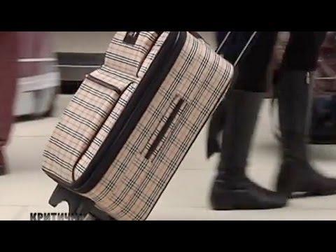 Как пометить чемодан в аэропорту