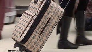 'Секретный совет' - Как защитить свой багаж от краж во время путешествий? | Критическая точка