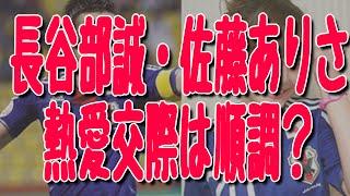 長谷部誠と熱愛交際の佐藤ありさが『Going!Sports&News』出演! くりぃむ...