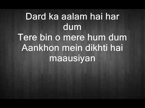 Dewana kar raha hai Lyrics Raaz 3