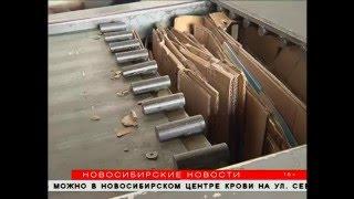 Макулатуру и старые холодильники можно сдавать на переработку в Новосибирске(, 2016-03-20T07:10:38.000Z)