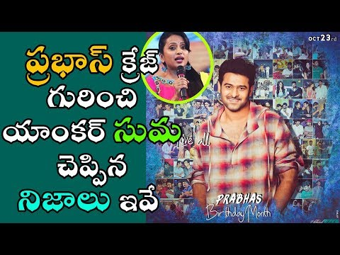 Prabhas Craze Reveals By Anchor Suma All Over India | Prabhas News | Saaho Movie