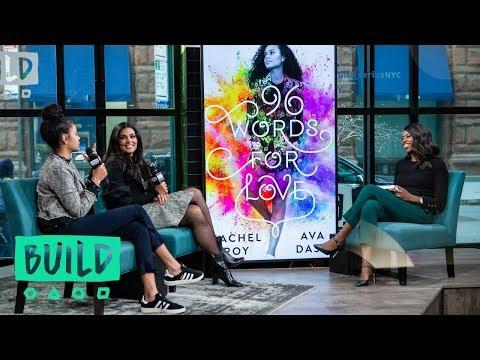 Rachel Roy & Ava Dash Discuss Their Book,