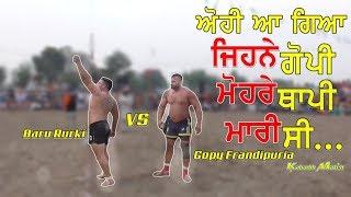 Gopi Frandipuria Vs Baru Rurki Top Kabaddi Match 2018