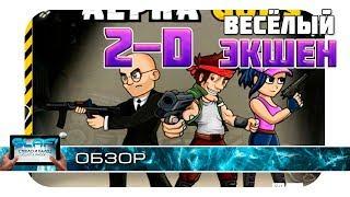 Alpha Guns Shooter - Отличный 2D боевик на Android и iOS