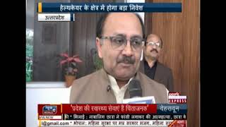 News World  Health Minister Siddharth Nath Singh One To one With RC Bhatt