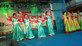 Eso Moner Dorja Kholo || Annual Cultural Programme 2020 || Chalantika Nursery & K.G. School