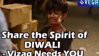 S.S. Rajamouli Short Film - Share the Spirit of DIWALI - Vizag Needs YOU