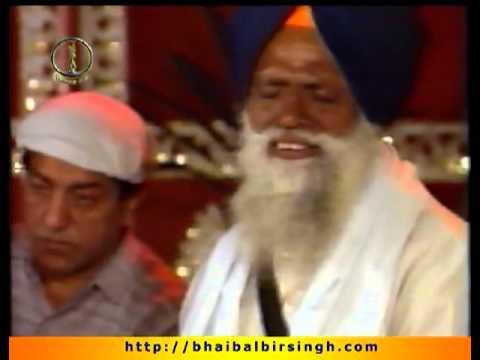 Asa Di Vaar Shiromani Ragi Bhai Balbir Singh Ji - Rare Recording 1991