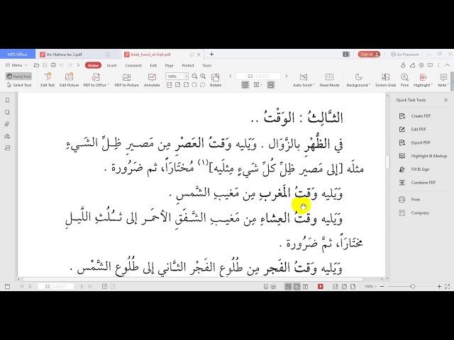 Kitab Shalat // Waktu-waktu Shalat // Kitab Furu'ul Fiqhiy