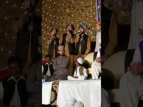 Sohne Aaqaa Nabi e Mohtarm Peace be upon Him