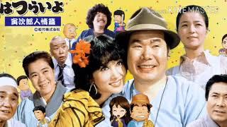 作詞 星野哲郎 作曲 山本直純 昭和45年(1970) リリース.