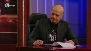Шоуто на Слави: гостува журналистът Иван Гарелов 30 октомври 2018