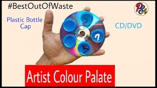How to Make an Artist Color Palate with Bottle Cap | Best out of Waste | Recycling