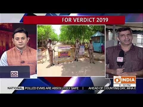 All set for Verdict 2019 | Newsnight | Discussion | DD India | 22.05.2019