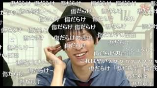 2015/09/26 BF(仮)藤城学園前夜祭を特別放送しました 出演者:MC 鳴海雅...