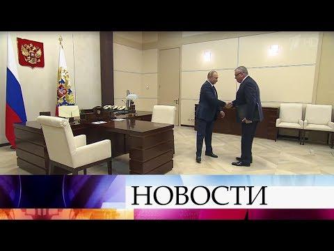 Владимир Путин обсудил с главой ВТБ итоги работы кредитной организации.