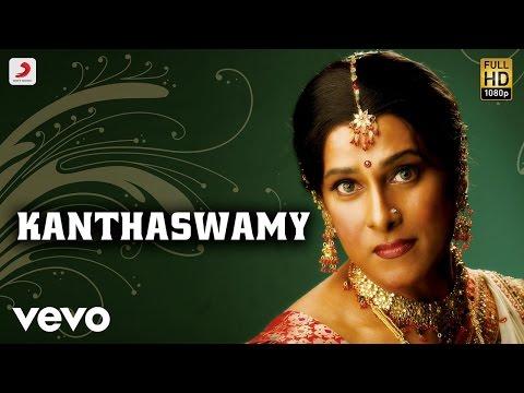 Kanthaswamy - Title Track Lyric | Vikram, Shreya