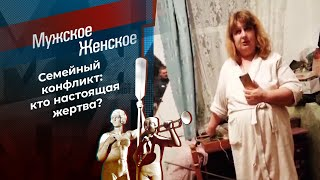 Мамкина рассада. Мужское / Женское. Выпуск от 01.03.2021