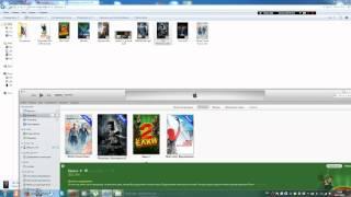 Как установить Фильмы, Мультфильмы и сериалы на IPhone | IPad | IPod Touch.