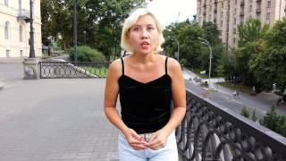 После Майдана. Интервью поэтессы из Казахстана Аи Жанабаевой