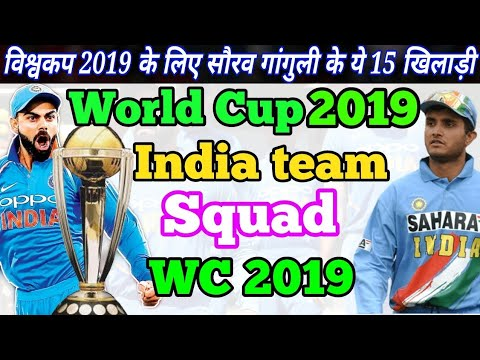 India Team Squad In World Cup 2019 || Sourav Ganguly Select 15 Member Squad For WorldCup 2019 ||