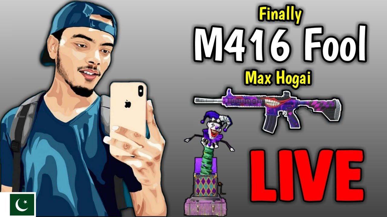 M416 Max Hogai / STAR ANONYMOUS / PUBG MOBILE
