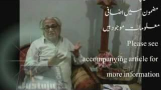 JustujuTv 2010-014  Himayat Ali Shayer - Episode I