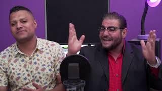 Esma3na - Ya Gamal El Nabi   أحمد فتحى والشيخ أحمد صلاح راشد - يا جمال النبي