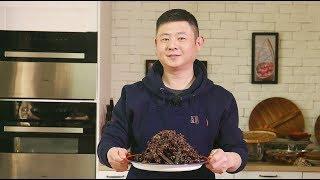 【火哥的菜】四川名小吃麻辣牛肉干,卤、炸、炒,酣畅淋漓牛肉原香
