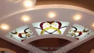 каминный зал.flv(Дизайнер Марина Ващенко www.studio-delmare.com.ua Полный спектр дизайнерских услуг помещений любого типа. Разработка..., 2010-05-27T21:48:48.000Z)