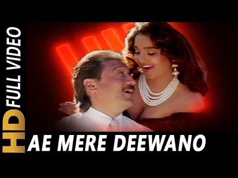 Ae Mere Deewano | Asha Bhosle, S.P. Balasubramaniam | Gardish1993 Songs | Jackie Shroff, Aishwarya