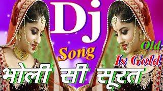 Gambar cover Bholi Si Surat-Sharukh Khan ।। Supar Hite Dj Love Song [Old Is Gold] Supar Dollki Style Mix