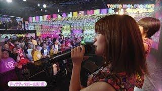 """1部全体""""ダイジェスト@TIP LIVE Vol.5 『TOKYO IDOL KURO-CHAN FESTIVAL..."""