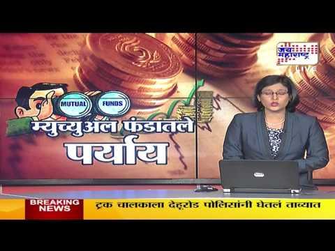 BHASH PAISAICHI: Why to invest in Mutual fund? SEG 1