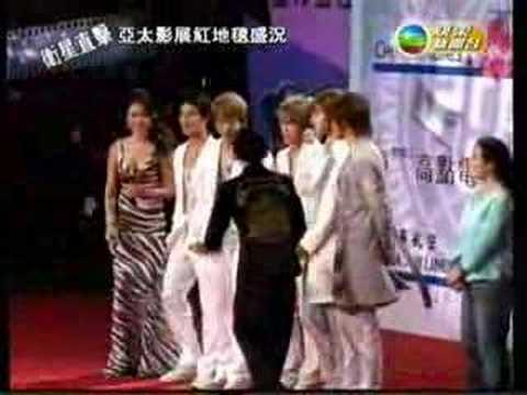 dbsk asia pacific film festival red carpet 06.11.24