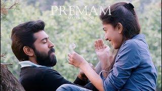 Malare Ninne Kaanathirunnal | Premam | Violin Cover | Mood | Instrumental | 2018 | Status | HD