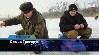 Мостовские рыбаки