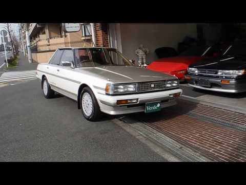 【Garage Verde】TOYOTA CRESTA GX71 GT Twin Turbo