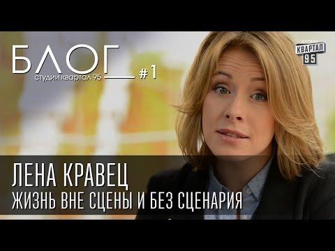 Эро клип Марии Максаковой kpua