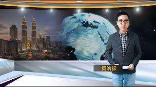 【新闻抢鲜报】2020-10-25