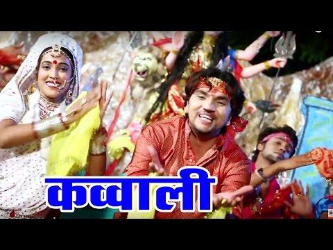 भरदे झोली तू माँ शेरावाली - Ma Sherawali - Gunjan Singh - Bhojpuri Best Nawratri Song 2017 Team Film