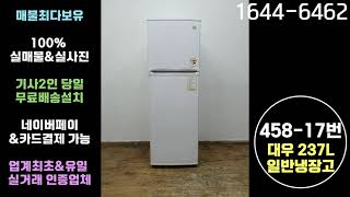 중고가전팔기 2019년 10월 22일 입고제품 소개