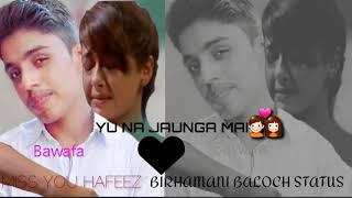 whatsapp video statusTari  Bahon sa New status 😍😘