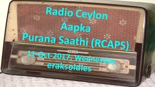 Radio Ceylon 11-10-2017~Wednesday Morning~02 Purani Filmon Ka Sangeet - KamSune KabhiNaSune Gaane