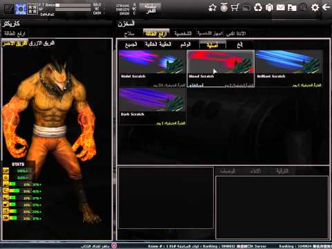Release - Wolfteam AP + WC + Gold Hack [DIRECT DOWNLOAD ...
