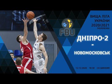bcdnipro: ДНІПРО-2-ДВУФК-СДЮСШОР№5 - НОВОМОСКОВСЬК | Вища ліга | 12.12.2020