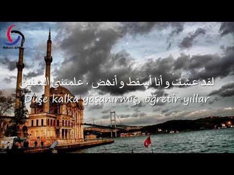 أغنية تركية أحبها الملايين - تاركان - أحبني كثيراً مترجمة للعربية Beni Çok Sev