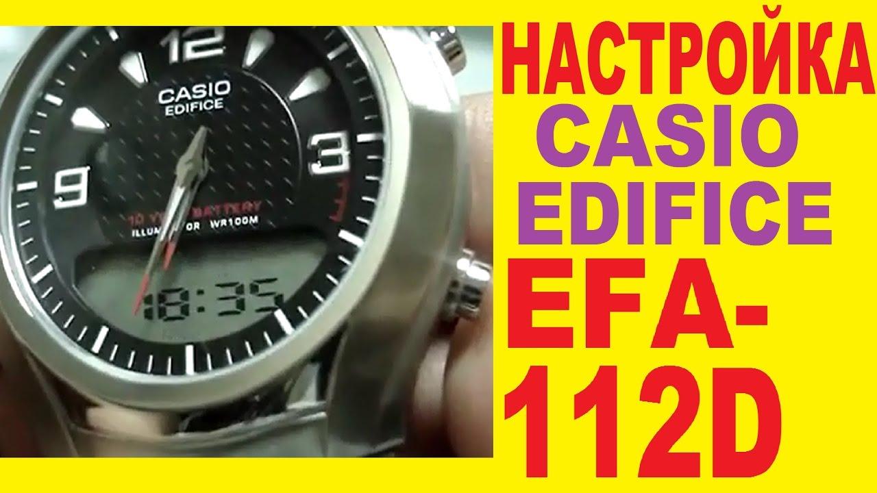 Casio Efa-112  U0438 U043d U0441 U0442 U0440 U0443 U043a U0446 U0438 U044f  U043f U043e  U043d U0430 U0441 U0442 U0440 U043e U0439 U043a U0435  U044d U043b U0435 U043a U0442 U0440 U043e U043d U0438 U043a U0438