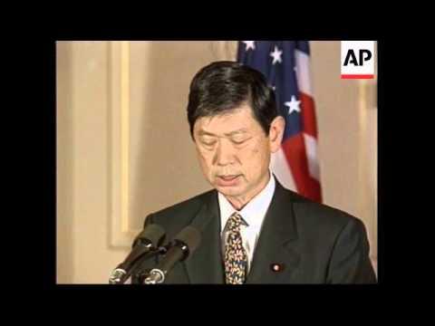USA: JAPANESE FOREIGN MINISTER MASAHIKO KOMURA VISIT